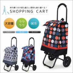 送料無料★シャルミス ショッピングカート 15-5006 ブラック/グレー/ブルー■保冷バッグ ショッピングバッグ おしゃれ