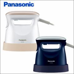 送料無料★Panasonic パナソニック  衣類スチーマー NI-FS530-DA/NI-FS530-PN■アイロン ハンガースチーマー プレス コンパクト 軽量