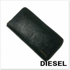 【セール 30%OFF!】DIESEL ディーゼル メンズラウンドファスナー長財布(小銭入れ付き) 24 ZIP / X04741 PR400 ブラック