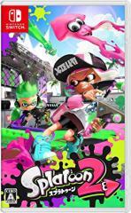 【年中無休即日発送/15時までの注文】【新品】Nintendo Switchソフト【スプラトゥーン2】