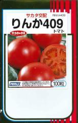 サカタのタネ トマト りんか409 約100粒