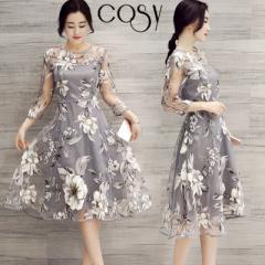 cosy ワンピース Aラインワンピース フレアワンピース Aライン ロング フレア ワンピ メッシュ 花柄 7分袖 結婚式 パーティー ドレス