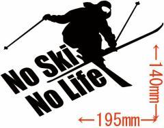 カッティングステッカー 車 オシャレ カッコイイ ワンポイント 目立つ カスタム【No Ski No Life (スキー) ・4(SK)】【メール便】