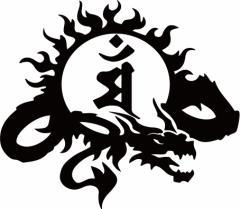 カッティングステッカー 車 バイク【干支梵字 マン 文殊菩薩 (卯) (うさぎ) ドラゴン dragon 龍 (右向き)・9R サイズL】【メール便】