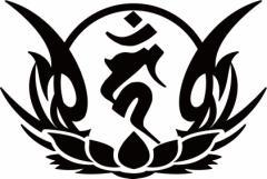 カッティングステッカー 車 バイク ヘルメット カッコイイ カスタム【カーン/不動明王/酉 (とり) 干支梵字 ・8-4】【メール便】