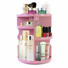【送料無料】BAXON コスメボックス ピンク コスメ化粧品収納 化粧水 パウダー 口紅 香水 ネイル 360度回転 回転式 23.5cm x 31cm 850g