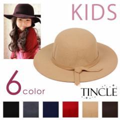 KIDS フェルト素材つば広女優帽 帽子 ハット キッズ ジュニア BS0102