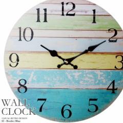 幅34cm 壁掛け時計《ボーダーブルー》レトロ調アンティークデザイン 丸型時計 男前インテリア 木目調 ライトブルー マリンカラー