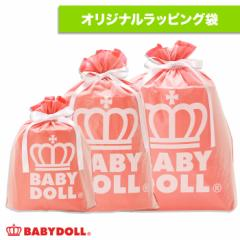 NEW♪ラッピング袋/ギフトラッピング-プレゼント ギフト ラッピング用品 ベビードール BABYDOLL-9380