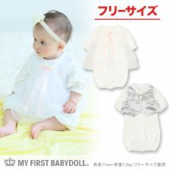 NEW MY FIRST BABYDOLL 2WAYセレモニーロンパース/ドレス ベビーサイズ 新生児 ベビードール 子供服 出産準備-9967B(v30)