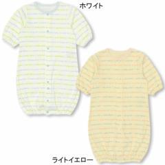 【2/27までさらに10%OFF】NEW♪MYFIRST_ロゴライン柄2wayオール(カバーオール/ドレスオール)-新生児用 ベビーサイズ 子供服-9037B