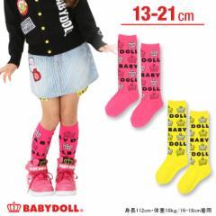 NEW ライン総柄ハイソックス 靴下 キッズ ベビードール BABYDOLL 子供服 -8447