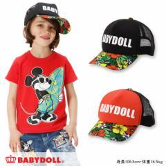 NEW♪メッシュキャップ/ハイビスカス 雑貨 帽子 キッズ 子供用 ベビードール 子供服-9107