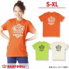 SS_SALE60%OFF 親子ペア BIG王冠 Tシャツ 大人 男女兼用 レディース メンズ ベビードール 子供服 -9139A【XL通販限定】
