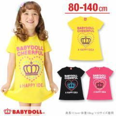SS_SALE50%OFF 通販限定 ハートワンピース ベビーサイズ キッズ ベビードール 子供服-9513K