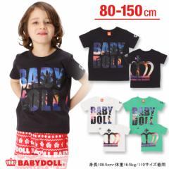 SS_SALE50%OFF★親子ペア★SUNSETロゴTシャツ-ベビーサイズ キッズ ベビードール BABYDOLL-9282K【150cmあり】