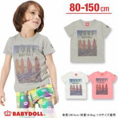 2/24NEW♪親子ペア★SURFTシャツ-ベビーサイズ キッズ ベビードール 子供服-8988K【150cmあり】