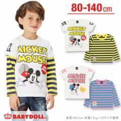 アウトレットSALE50%OFF 親子ペア ディズニー 重ね着ロンT&Tシャツ/2点セット-ベビーサイズ キッズ ベビードール 子供服/DISNEY-9459K