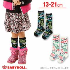 NEW ハイソックス-ベビーサイズ キッズ 靴下 ベビードール 子供服-9682