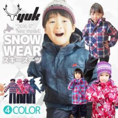 【最終値下】スキーウェア 上下セット キッズ 当店オリジナル YUK ユック 2016-17年 スノースーツ 男の子 女の子 100cm/110cm/120cm