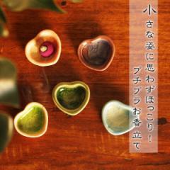 ◆2月17日新着◆( エスニック アジアン インセンス アロマ リラックス プチプラ 香皿 スタンド )ハートミニ香立て