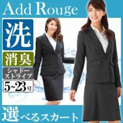 スーツ レディース 洗える オフィス 消臭 就活 就職活動 リクルートスーツ テーラード スカート 大きいサイズ  UVカット j5032-5037