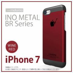 iPhone 7 ハードケース motomo 【2778】メタルケース INO METAL BR3 WINE RED ワインレッド UI