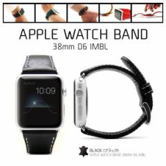 Apple Watch 38mm SERIES 1 2 3対応 レザーバンド SD7073AW【0733】 SLG Design D6 IMBL ブラック ロア・インターナショナル