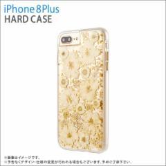 iPhone 8Plus/ iPhone 7Plus ハードケース CM036172【5616】クリア ドライフラワー 花 ホワイト がうがうインターナショナル