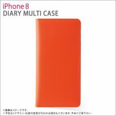 iPhone 8/ iPhone 7 手帳型ケース 財布 UFZSMNI7S-OR【6992】 レザーケース お札が入るマルチケース Simoni オレンジ ROOX