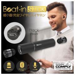 ワイヤレスイヤホン Bluetooth BI9917【9178】 Beat-in Stick 両耳 超小型 軽量 ブラック ロア・インターナショナル