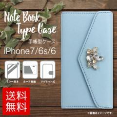 iPhone 7/ iPhone 6s/ iPhone 6 手帳型ケース GBIP-W50-NABL 【1520】 epice カード収納 ビジューパステル ブルー おぎす商事