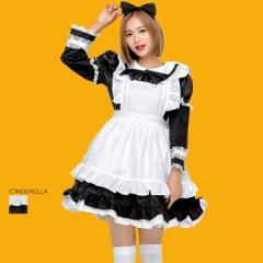 即日発送 ハロウィン 仮装 コスプレ 衣装 コスチューム メイド プリンセス 姫 グループ 団体 hwps9234