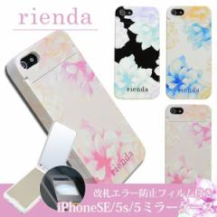 iPhoneSE iPhone5s iPhone5 花柄 ブランド ケース 鏡 可愛い アイフォン スマホケース rienda/リエンダ「ミラーケース/ペールフラワー」