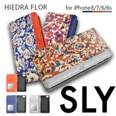 iPhone8 iPhone7/6s/6 【SLY/スライ】 「HIDRA FLOR」 手帳型 スマホケース 花柄