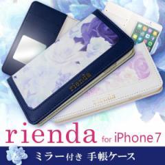 iPhone8 ケース 手帳型 iPhone7 iPhone6s アイフォン レザー カバー 花柄 ブランド rienda リエンダ「フレーム/グラデーションフラワー」