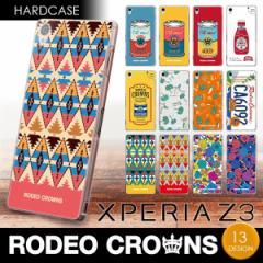 Xperia Z3 (SOL26/SO-01G/401SO) 【RODEOCROWNS/ロデオクラウンズ】 「ハードケース」 エクスペリア