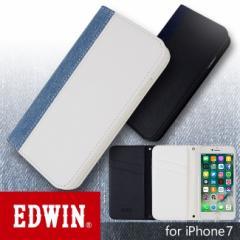 iPhone7 【EDWIN/エドウィン】 「センターデニム(2color)」 ブランド 手帳型ケース シンプル