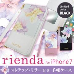 iPhone7【rienda(リエンダ) 「ロージーフラワー」iPhone6 iPhone6s 花柄 手帳型 ケース ストラップ ミラー付き