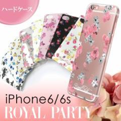 iPhone6s iPhone6 【ROYAL PARTY/ロイヤルパーティー】 「ハードケース」 花柄