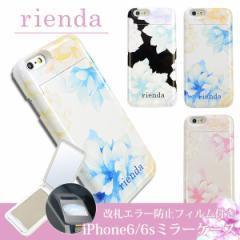 iPhone6s iPhone6 花柄 ブランド ケース 鏡 可愛い アイフォン スマホケース rienda/リエンダ「ミラーケース/ペールフラワー」