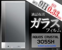 AQUOS CRYSTAL 305SH ガラスフィルム aquos crystal 305sh 液晶保護フィルム  ガラス 305sh ガラスフィルム アクオス 305sh