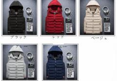 メンズダウンベスト秋冬/暖かい/フード付き/カラー /ベスト 無地 ミリタリージャケット/大きいサイズ 裏ボア/メンズファション