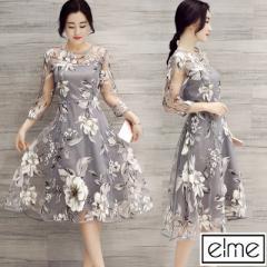 elme ワンピース Aラインワンピース フレアワンピース Aライン ロング フレア ワンピ 花柄 7分袖 結婚式 パーティー ドレス a183