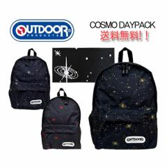 OUTDOOR products リュック アウトドアプロダクツ バッグ COSMO Daypack コスモ OUTDOOR PRODUCTS COSMO