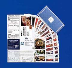 グルメギフト券SAコース【カタログギフト・御祝い・内祝い・返礼品・景品】