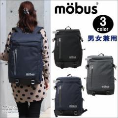モーブス バッグ MBH504 リュック スクエア ドア型ポケット デイバッグ リュックサック バックパック mobus 男女兼用 ag-837900