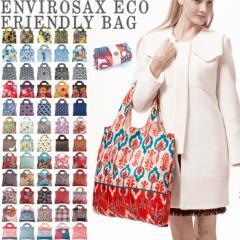 ENVIROSAX(エンビロサックス) エコバッグ トートバッグ マザーズバッグ レディース かわいい OMNISAX オムニサックス(ec001)
