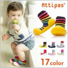 アティパス ベビーシューズ スニーカーズ 男の子 女の子 ファーストシューズ ベビー 靴 出産祝い 誕生日 ギフト プレゼント attipas