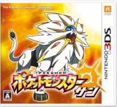 【新品・即納】 3DS ポケットモンスター サン / ポケモン